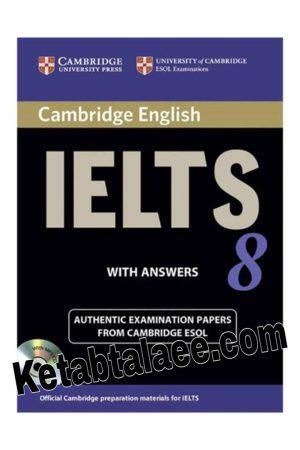 IELTS Cambridge 8+CD