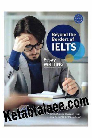 Beyond the Borders of IELTS - Essay Writing c1-c2