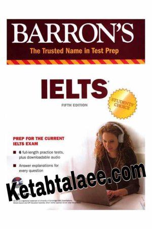 Barrons IELTS 5th