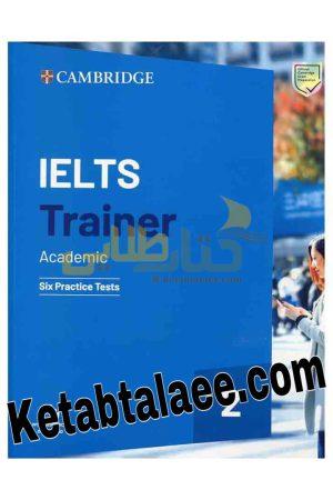 Cambridge Ielts Trainer 2 - Academic