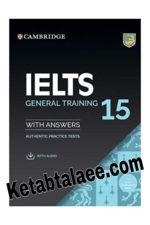 IELTS Cambridge 15 General +CD