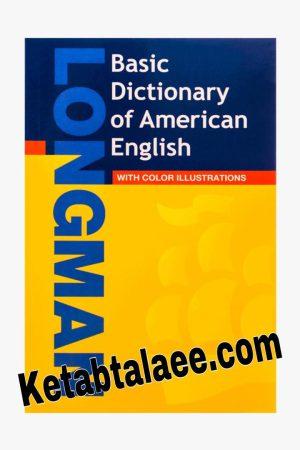 Longman Basic American Dictionary - New Edition
