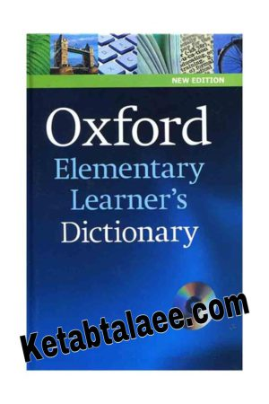 Oxford Elementary Learners Dictionary HB 2017+CD