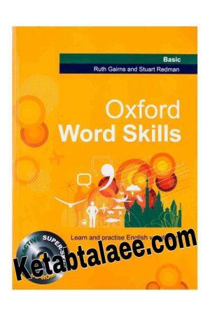 Oxford Word Skills Basic +CD - Digest Size